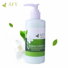 Jasmine Essential Oil Filling Water Moisturizing Body Creams and Lotion Skin Whitening Bleaching Lightening Nourishing for Body(China)