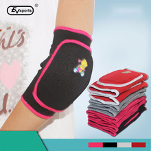 New Sport Safety Protection Elbow For Children Sponge Elbow Support Sporting Goods Fast Shipping
