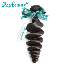 Rosa Beauty Brazilian Virgin Hair Loose Wave 1 Piece 100% Unprocessed Hair Extensions Human Hair Weave Bundles Shipping Free