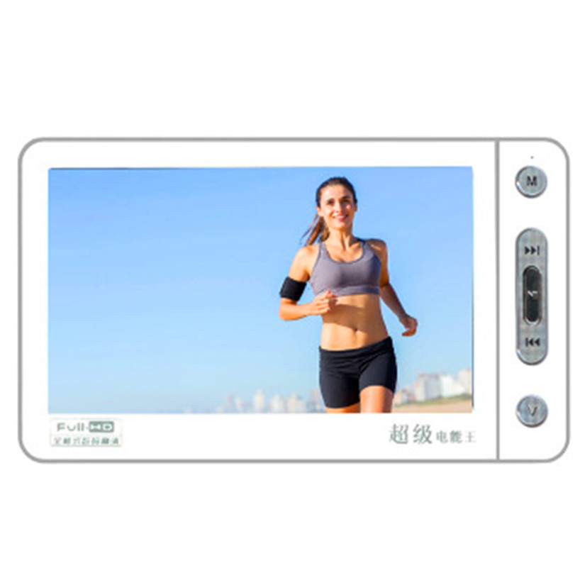 MP5 Player MP4 Music Player 8G 5 Inch Touch Screen Support TV Out Music Video Recording Picture Calculator E-dictionary (4)