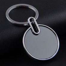 Blank metal tag key holder can be laser logo logo creative car keychain practical gifts K1558(China)
