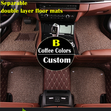 double layer custom car floor mats for BYD F0 F3 F3R G3 G3R L3 F6 G6S6 E6 E6 M6 SURUI SIRUI CUSTOM car accessories auto Sticker