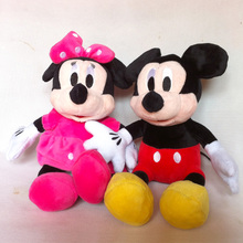 2015 New Hot 30cm 2pcs/lot Lovely Mickey Mouse And Minnie  Animal Stuffed girls doll plush toys for children Gift baby toys