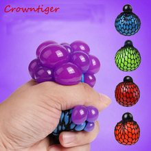 Antistress ball gadget anti stress toys funny gadgets toy interesting novelty shocker gags practical jokes prank gift joke scary
