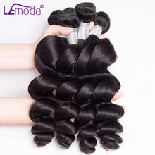 "Peruvian loose wave bundles human hair extension 1 Bundle 100g hair weave bundles 10~28"" remy hair natural black Le Moda Hair"