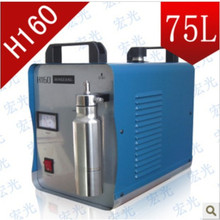 Free Shipping Portable Oxygen Hydrogen Water Welder Flame Polisher  H160 75L