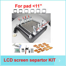 Multi Functional LCD Separating Machine Separator for iPad Touch Screen Separator LCD Screen Separator