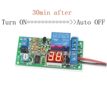Auto Turn off switch timer relay DC 12V Delay Time Switch Timer Control Relay 10S 30S 1MIN 5MIN 10min 30min timer switch(China)