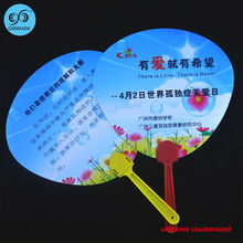 The most popular advertising gift small fan round shape fan plastic handle fan advertising welcome custom design logo(China)