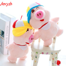 Amysh HOT 30CM Creative McDull pig Soft Plush Plush Toy Baby Toys baby kawaii kids Appease doll Kids Birthday festival Gift
