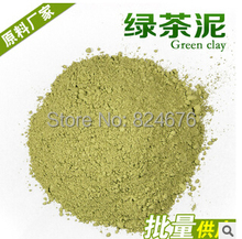 Hot selling Green Tea Clay, granular soap raw materials,mask cosmetic DIY materials mud,DIY mask Cosmetic Ingredients