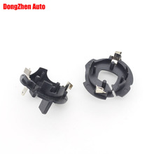 1PCS Car H7 HID xenon lamp bulb adapter holders base Fit For vw JETTA GOLF 5 Caddy