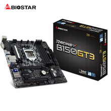 BIOSTAR Original board B150GT3 1151 Motherboard M.2 B150 Support G4560 I5-7500 100% High Quality Brand New Micro ATX Motherboard(China)