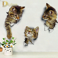 Hole Vivid Peep 3D Cats Wall Decals Bathroom Decoration WC Toilet Sticker Pedestal Pan Cover Sticker Vinyl Home Decor
