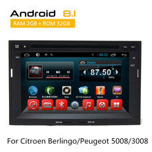 Двойной Дин авто радио мультимедиа для Citroen Berlingo/peugeot 5008/3008 DVD плеер автомобиля gps AUX BT заднего вида камера iPod OBD AUX(China)