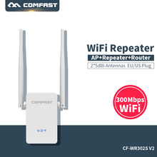 COMFAST WIFI Repeater Wifi signal Amplifier 300Mbps Wireless range Extender 802.11n/b/g booster 5 dbi Antennas Repetidor Wifi