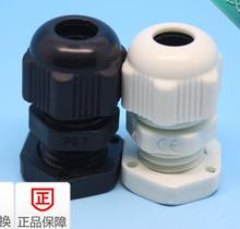 10pcs IP68 Waterproof Nylon Plastic Cable Gland PG7,Cable Connector for 3-6.5mm Cable(China)