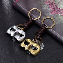 Charm On a Bag Mask Pendant Leather Keychain Men's Motorcycle Car Keys Ring Chain Cover Holder Women Handbag Purse Accessories
