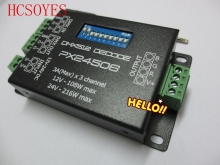 PX24506 DMX 512 Decoder led Driver 9A DMX 512 Amplifier for 5050/3528 RGB LED Lights DC 12V-24V