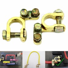 2Pcs Hi-Q Replacement Auto Car Battery Terminal Clamp Clips Brass Connector Hot(China)