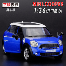 Gift for baby 1pc 1:36 12cm delicate elegant MINI Cooper car alloy model decoration boy children toy