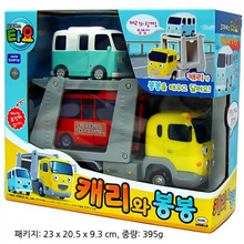 Tayo bus trailer bus coche set BONGBONG Carry oyuncak pull back model car tayo tayo the little bus kids toys brinquedos menino(China)