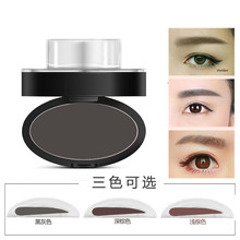 Fashion Eyebrow Powder Seal Eyebrow Shadow Set Waterproof Eyebrow Stamp Natural Shape Brow Stamp Powder Palette Delicated