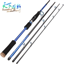 2.1/2.4/2.7m Carbon Blue 4 Section 6.6lb Saltwater Fishing Rod Carbon Fishing Pole Ultra Spinning Rod Light Fishing Rod Pesca