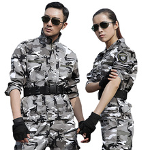 Military Tactical Cargo Clothing Jacket+Pants Army Marine Corps Suits Special Troops Police Men Women Militar Camouflage Suit CS