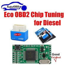 WOWCDP 50pcs DHL NitroOBD2 EcoOBD2 Benzine Car Chip Tuning Box Plug and Drive Nitro OBD2 Lower Fuel and Lower Emission(China)