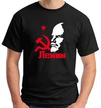 Lenin 2018 Fashion T-shirt Men Print Casual Cotton Latest Hot Cool Newest Short Sleeve Zomer O-Neck High Quality(China)