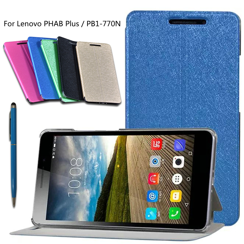 High-quality PU Leather Case Sleep Wake Up Smart Cover For Lenovo PHAB Plus PB1-770N PB1-770M 6.8 Tablet PC Phone + stylus<br><br>Aliexpress