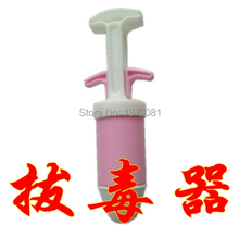 Outdoor portable sida anti-itch wilderness first aid vacuum draw out poison pus tool free shipping(China)