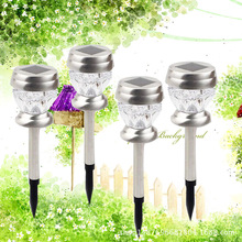 New Style Stainless Steel Solar Lawn Lamp LED Floor Lamp Home Outdoor Garden Yard Path Decorative Colorful Night Light(China)