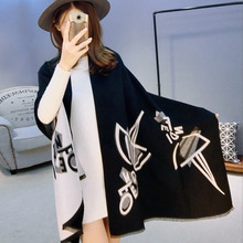 High Quality Unique Design Double-side Letter Print Style Long Scarf Warm Imitation Cashmere Shawl 190x60cm 4 Colors