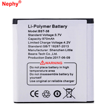 2017 Nephy Original Battery BST-38 For Sony Ericsson C902 C902C C905 K770i K850 K850i K858 S500i w902 W980 T658 K770 S312 970mAh(China)