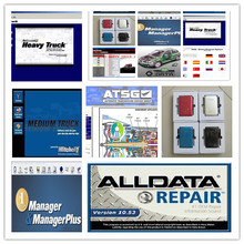 alldata repair software all data 10.53 and mitchell on demand auto price best+motor heavy truck+atsg+vivid workshop data hdd 1tb
