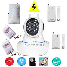WIFI burglar alarm IP camera security system - PTZ HD Audio TF SD card IP cam with wireless motion sensor magnetic door alarm