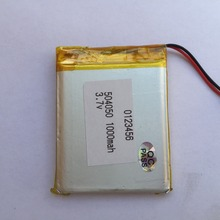 buy po battery 3.7v 1000mah 504050P rechargeable