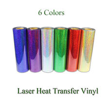 Holographic Heat Transfer Vinyl Choose From 6 COLORS Laser Vinyl 20''x20''/0.5x0.5m(China)