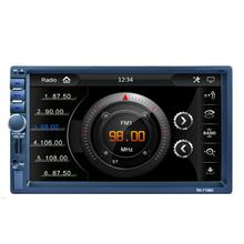 7 inch High Definition 800*480 Digital Touch Screen Car GPS Automobile Stereo Player Auto Navigation Navigator(China)