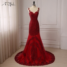 ADLN Burgundy Mermaid Evening Dresses Nude Mesh Covered Neck And Back Sequin Applique Evening Party Gowns Side Zipper