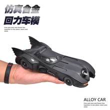 Cool 1:24 Movie Style Black Batman Die-cast alloy car model Children Racing Car Toys Batmobile door can open Home collection