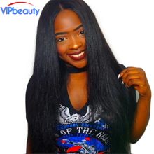 Vip beauty Peruvian straight hair 100% human hair weave bundles non-remy hair weaving hair extension can be dyed and bleached