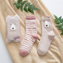 Buy 2 Pair/lot New Autumn Winter Cotton Socks Cute Cartoon Bear Socks Floor Women Girl Casual Warm Kawaii Socks Calcetines Mujer for $3.82 in AliExpress store