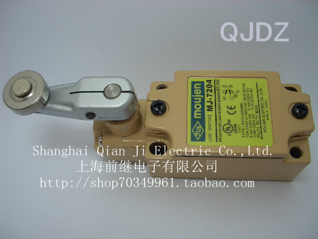 MJ-7204 limit switch<br>