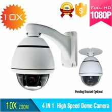 1080P TVI output high speed dome camera 10X Zoom/Pan/Tilt mini outdoor ptz dome camera support IP66 with Coaxial cable control