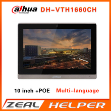 DAHUA Multi-language 10 inch VTH1660CH Color Indoor Monitor Metal Frame Video Intercom System with Logo Support SD Card POE