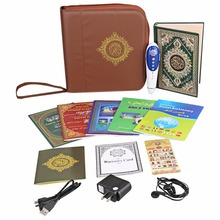 NEWEST muslim gift f digital Holy Quran read pen quran reading pen quran pen reader word by word function 5 small book(China)