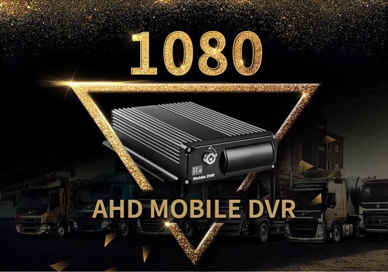 1080-SD-GPS_01